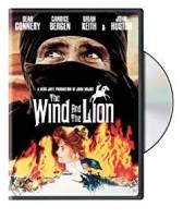 windlion