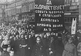 275px-Feb_1917