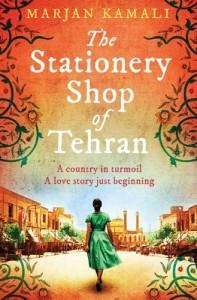 the-stationery-shop-of-tehran-9781471185014_lg